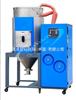 CDL-300U/200H欧化料斗除湿干燥组合