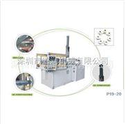 BMC注塑机,BMC专用注塑机,BMC粉末专用立卧式注塑机,稳定型专用注塑机