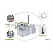 BMC注塑機,BMC專用注塑機,BMC粉末專用立臥式注塑機,穩定型專用注塑機