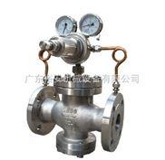 不锈钢气体减压阀 氧气减压阀