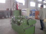 5L-实验密炼机,小型混炼机,鑫城混炼机