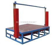 保温板成型设备生产厂家