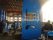 600T双层框式平板硫化机