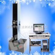 橡胶制品拉伸试验机-橡胶材料试验机,橡塑保温材料试验机,橡胶材料拉力试验机