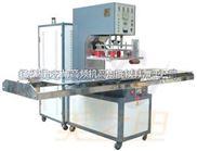工业皮带焊接机,挡板导条裙边高频热合机