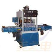 围油栏高频热合机高周波焊接机