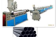 PE/PP三层共挤生产线/塑料管材生产线