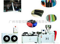 波紋管成型機生產線