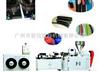 波纹管成型机生产线
