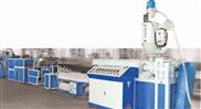 PE/PP/PVC/ABS/PA型材擠出生產線