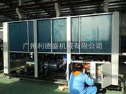 BSL-160ASE-风冷式螺杆冷水机专用螺杆