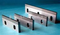 重庆塑料机械刀片
