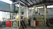 PE再生料 再生塑料磨粉机