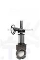 进口蜗轮浆液阀 进口碳钢闸阀 进口电动闸阀