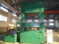 鑫城600T自动推拉模框式硫化机
