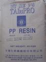 PP F4007聚丙烯原料