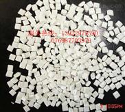 福州供应PC原料 AnjalonR150-GF30