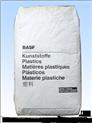 玻纤增强,红磷 阻燃剂 塑料添加剂长期稳定性PA66德国巴斯夫A3X2G5 A3X2G7