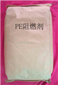 供应 阻燃剂 塑料添加剂_ 阻燃剂 塑料添加剂价格_环保 阻燃剂 塑料添加剂生产厂家