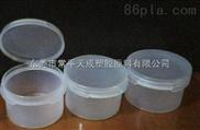 供应首饰手表套装塑料盒
