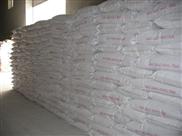 供應進口鈦白粉