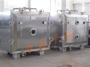 FZG-15方形真空干燥机URS