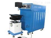 杭州振镜激光焊接机