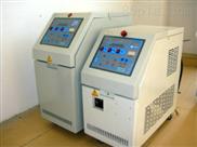 苏州120℃水循环模温机,苏州运水式模温机,苏州水温机