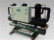 冷水机,深圳冷水机,恒温恒湿空调,螺杆冷水机专用螺杆,工业冷水机等