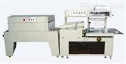 250型全自动热收缩包装机