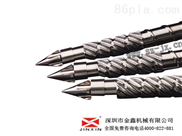 带塑胶头的螺杆 SKD61螺杆,注塑机螺杆料管,挤出机螺杆厂家?