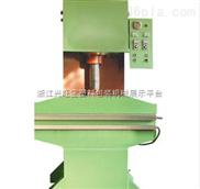 供应生产轮胎的轮胎液压硫化机
