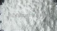 台湾进口绿色环保皮革纺织服装鞋用除霉防霉剂,复合防霉剂 禁霉军防霉片