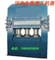 供應硫化機 小型平板硫化機 自動平板硫化機