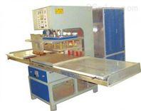 供应久硕JS-1200双头式高周波塑料焊接机
