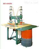 新型塑料焊接机MEX-4200大功率超音波焊接机MEL-4200厂家