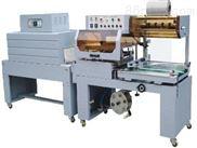 【供应】热收缩包装机  重型包装薄膜封切机