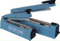 长期供应 BSE系列PE膜热收缩包装机 吸塑封口机