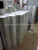 3.8C PET硅油膜