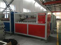 50-250管材牵引机张家港市华德机械pe,pvc三爪牵引机履带塑料挤出机塑胶管材生产线