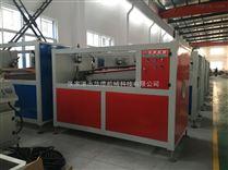 張家港市華德機械pe,pvc三爪牽引機履帶塑料擠出機塑膠管材生產線