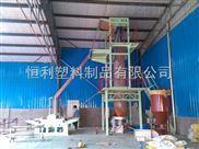 華北恒利1600雙卷曲巖棉包熱收縮膜吹膜機