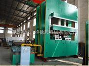 XLB-D/Q1500×1500-框式平板硫化机 可配置推拉模装置硫化机