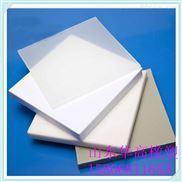白色PP板材 纯pp塑料板材 聚丙烯板材供应