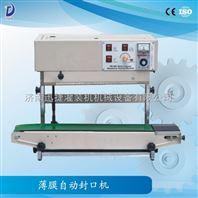 济南薄膜自动封口机 /自动切膜 价格 迅捷厂家直销
