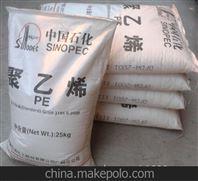 LLDPE广州石化DFDA-2001T