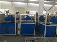 张家港市华德机械塑料pvc型材切割机 抬刀切割机 型材管材切割机