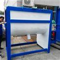 薄利多銷不銹鋼臥式加熱攪拌機 化工粉體混料機 洗衣粉攪拌機