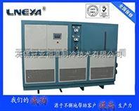 超低温制冷机-115℃~-50℃