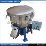 NPM-V150-武漢肥料混合機